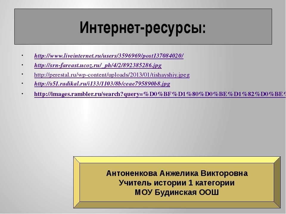 http://www.liveinternet.ru/users/3596969/post137084020/ http://srn-fareast.uc...