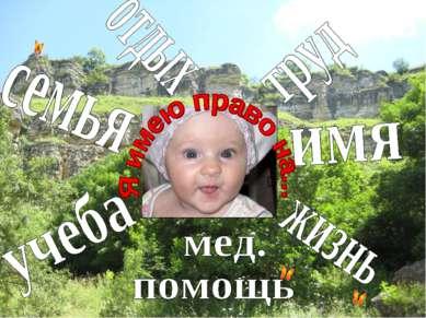 http://www.deti-66.ru Мастер презентаций