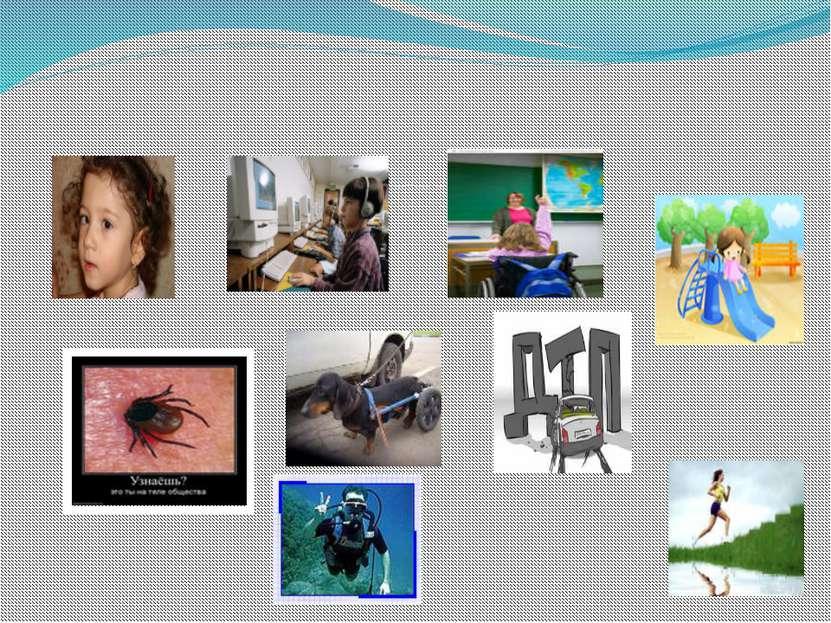 В нашей школе учатся 15 детей-инвалидов, в городе 171, в округе сотни может т...