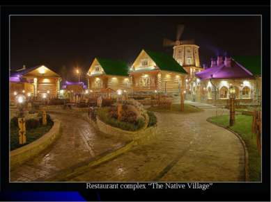 "Restaurant complex ""The Native Village"""