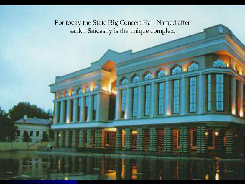 For today the State Big Concert Hall Named after salikh Saidashy is the uniqu...