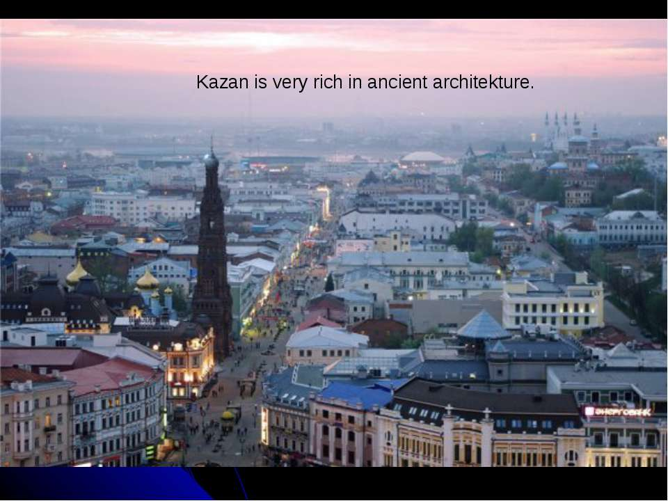 Kazan is very rich in ancient architekture.