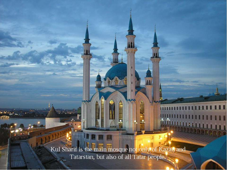 Kul Sharif is the main mosque not only of Kazan and Tatarstan, but also of al...
