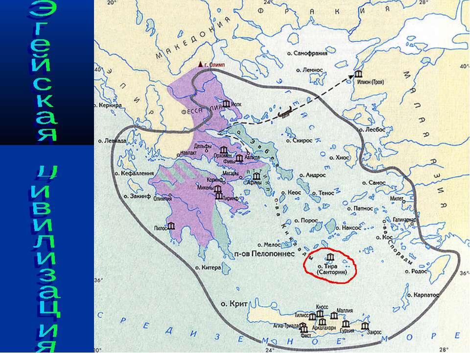Карта греции с островами на русском