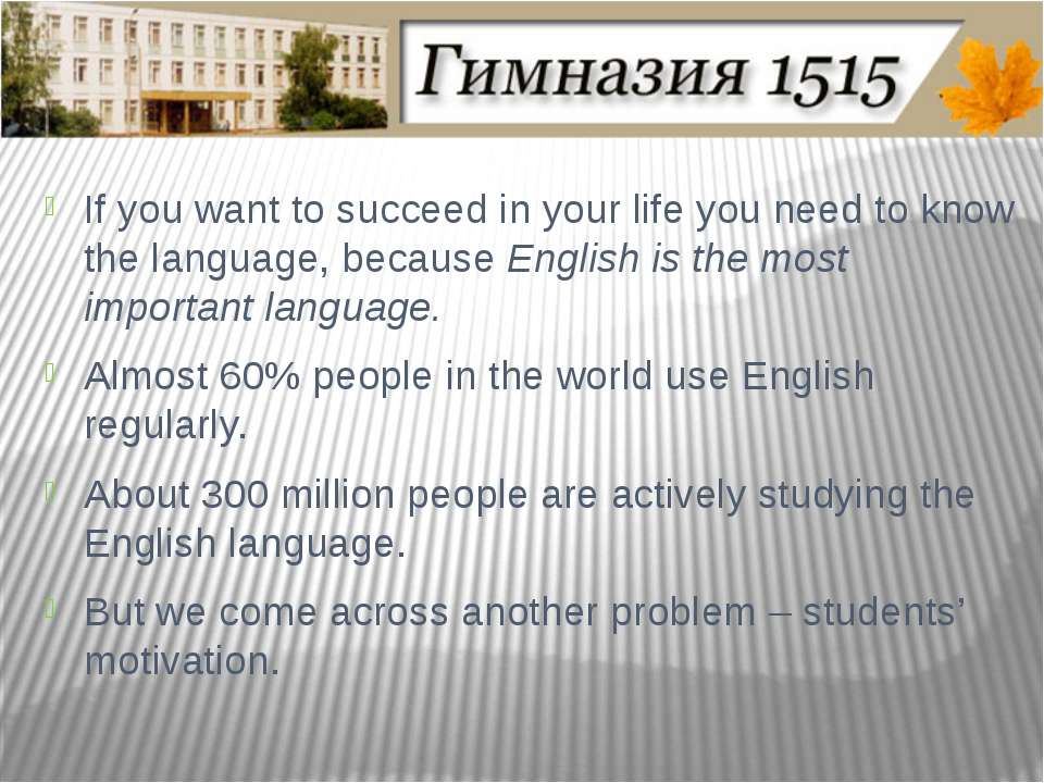 If you want to succeed in your life you need to know the language, because En...