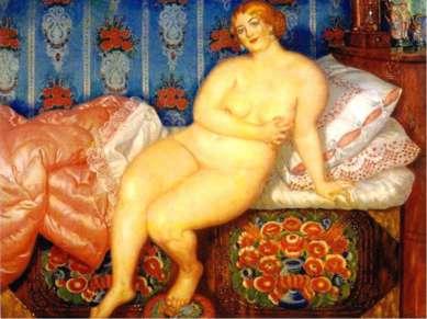 """Формам тела """"красавицы"""" свойственна округлость - в героине полотна, в отличие..."""