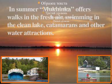 "In summer ""Mukhinka"" offers walks in the fresh air, swimming in the clean lak..."