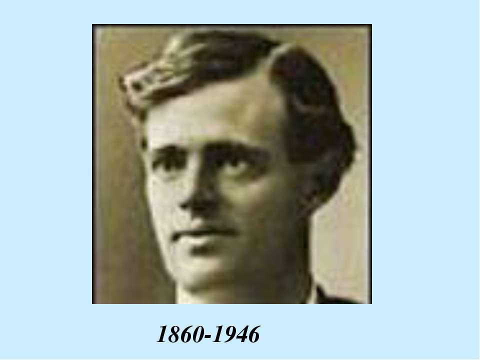 1860-1946