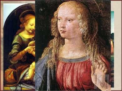 Мадонны кисти Леонардо да Винчи