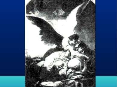 «Демон» Демон и Тамара