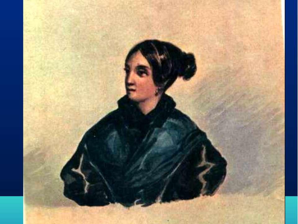 В.Лопухина