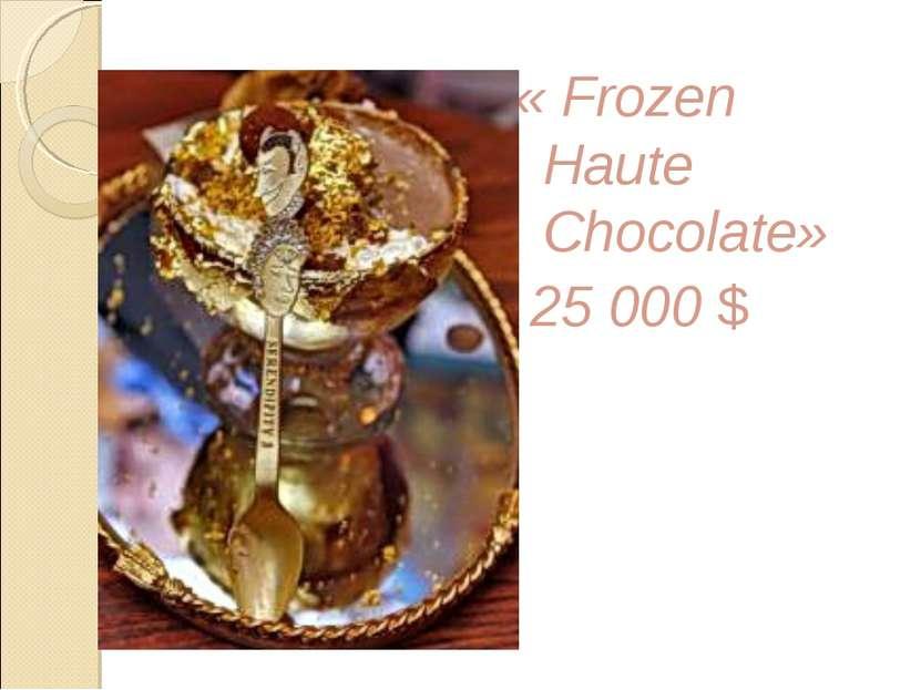 « Frozen Haute Chocolate» 25 000 $