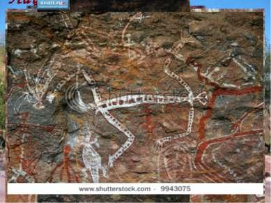 Национальный парк Какаду Географические координаты – 13°ю.ш., 133°в.д. Этот у...
