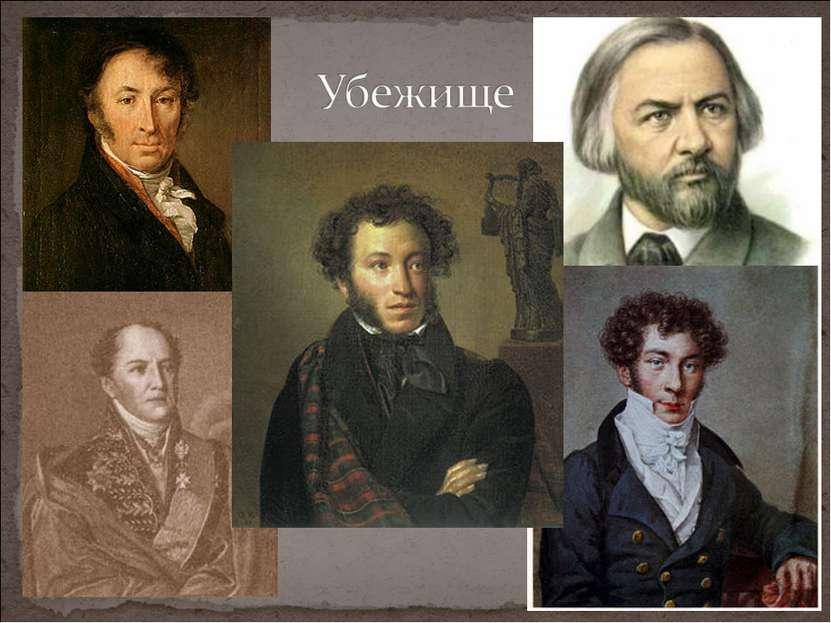 Гроза 1812 года обернулась для Нижнего Новгорода наплывом беженцев из Москвы,...