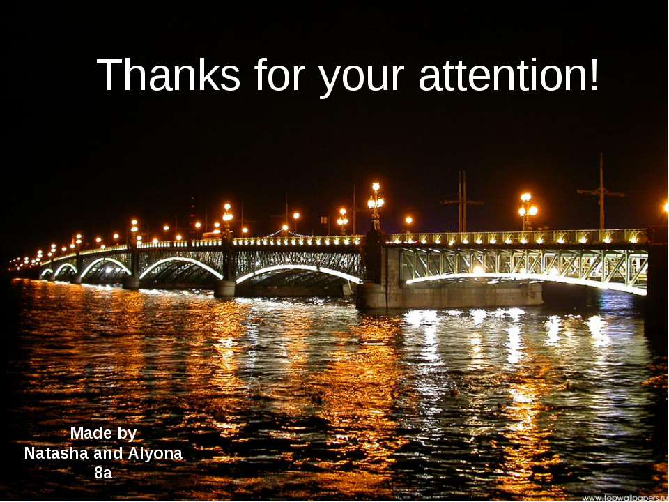 Thanks for your attention! Made by Natasha and Alyona 8a