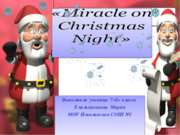 Miracle on Christmas Night