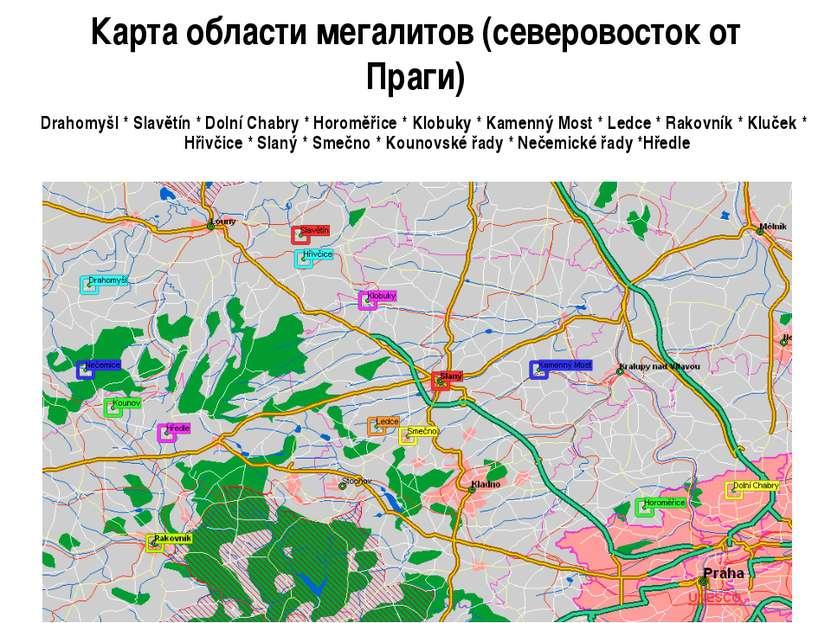 Карта области мегалитов (северовосток от Праги) Drahomyšl * Slavětín * Dolní ...