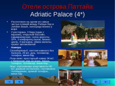 Отели острова Паттайа Adriatic Palace (4*) Расположен на одном из самых чисты...