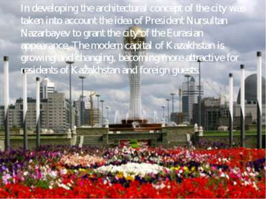 In developing the architectural concept of the city was taken into account th...