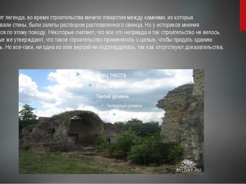Как гласит легенда, во время строительства мечети отверстия между камнями, из...