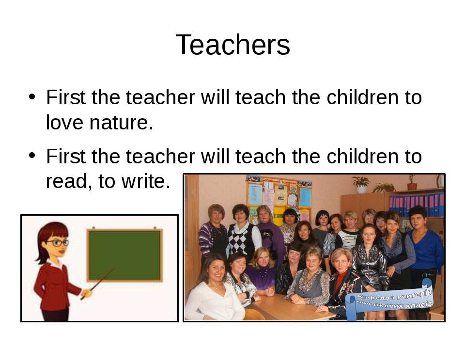 Teachers First the teacher will teach the children to love nature. First the ...