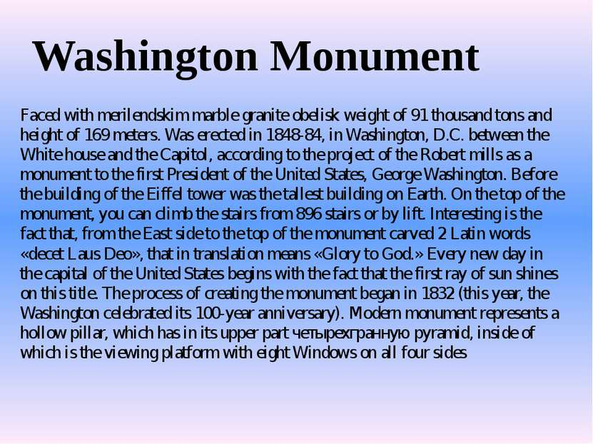 Washington Monument Faced with merilendskim marble granite obelisk weight of ...