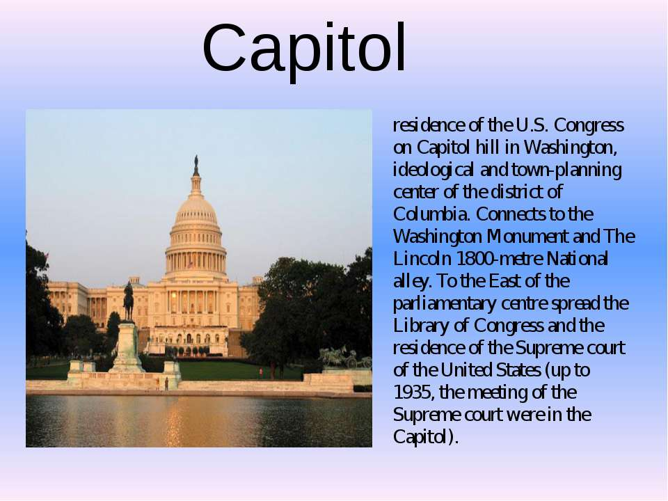 Capitol residence of the U.S. Congress on Capitol hill in Washington, ideolog...