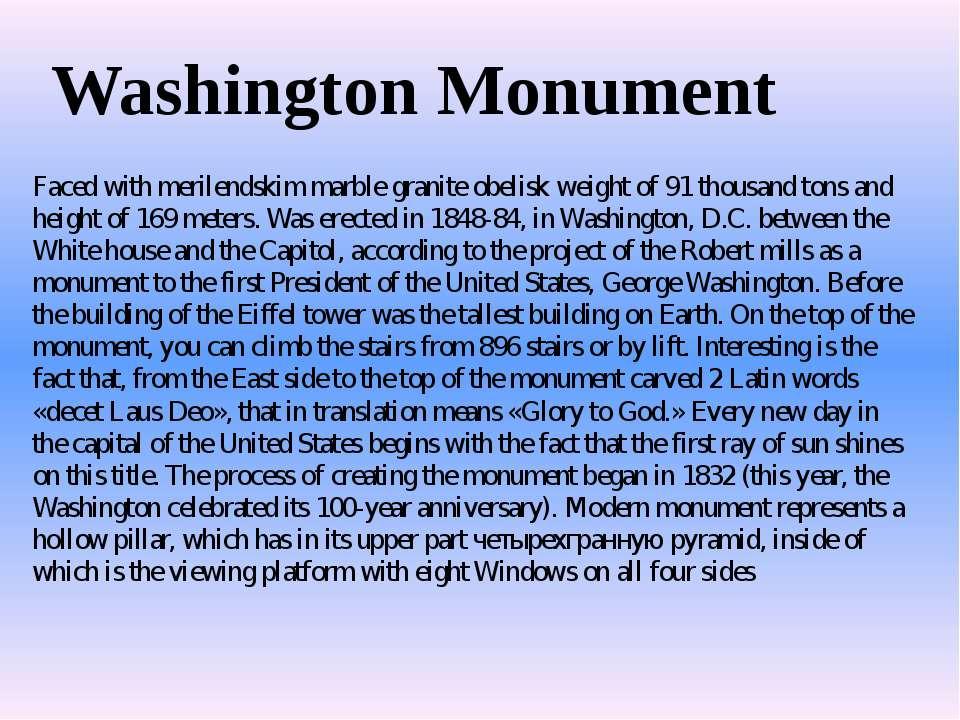 Washington Monument Faced with merilendskim marble granite obelisk weight of ...