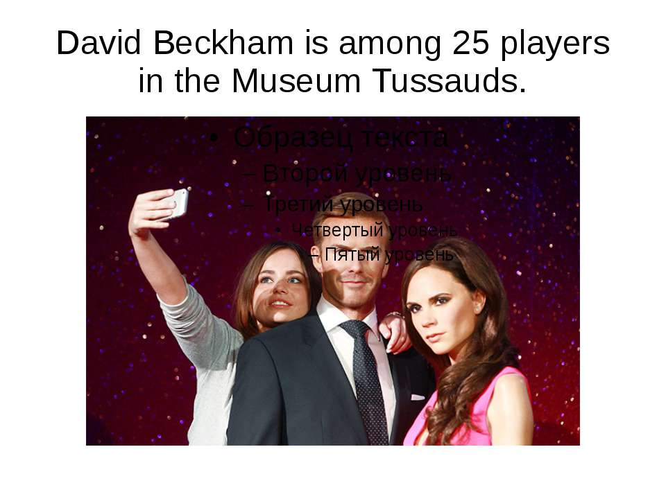 David Beckham is among 25 players in the Museum Tussauds.