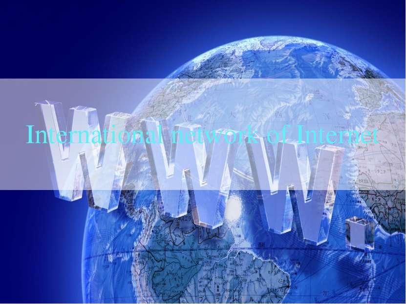 International network of Internet Yznaika.com – Познавательный ресурс «Узнай-...