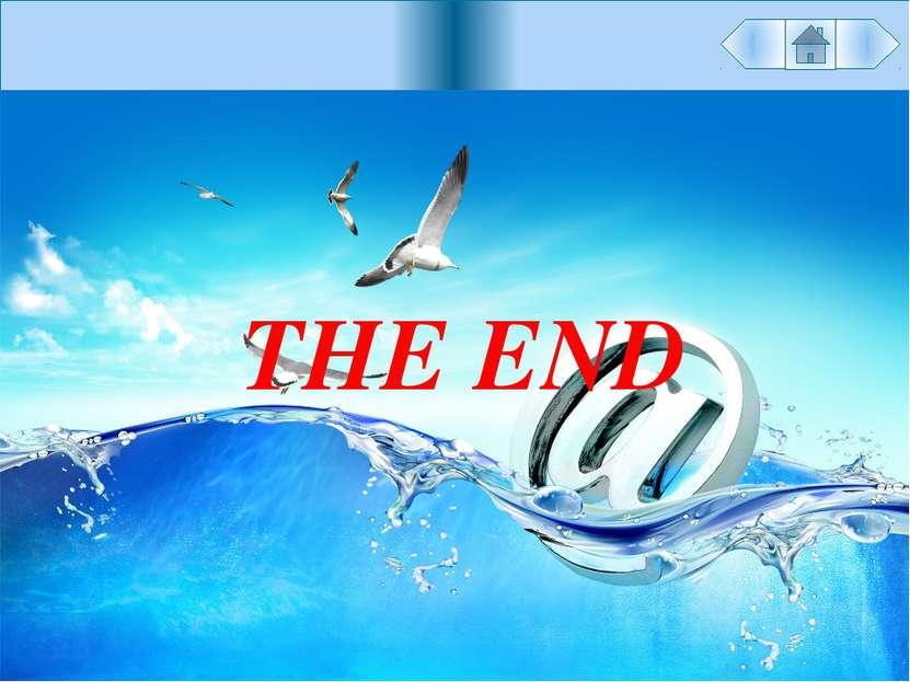 THE END Yznaika.com – Познавательный ресурс «Узнай-ка!»