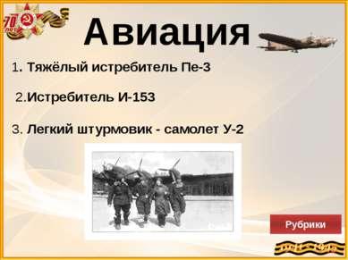 Библитотека музея 2. Артиллерия, танки. http://www.opoccuu.com/t-34.htm http:...