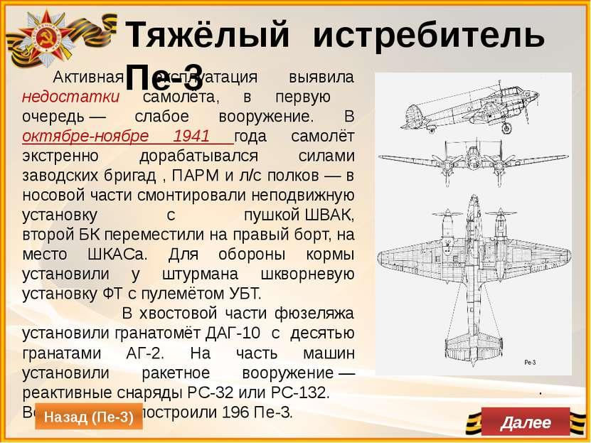 Танки 1. Танк Т-34 2. Танк Т-70 3.Танк ИС-2 Рубрики