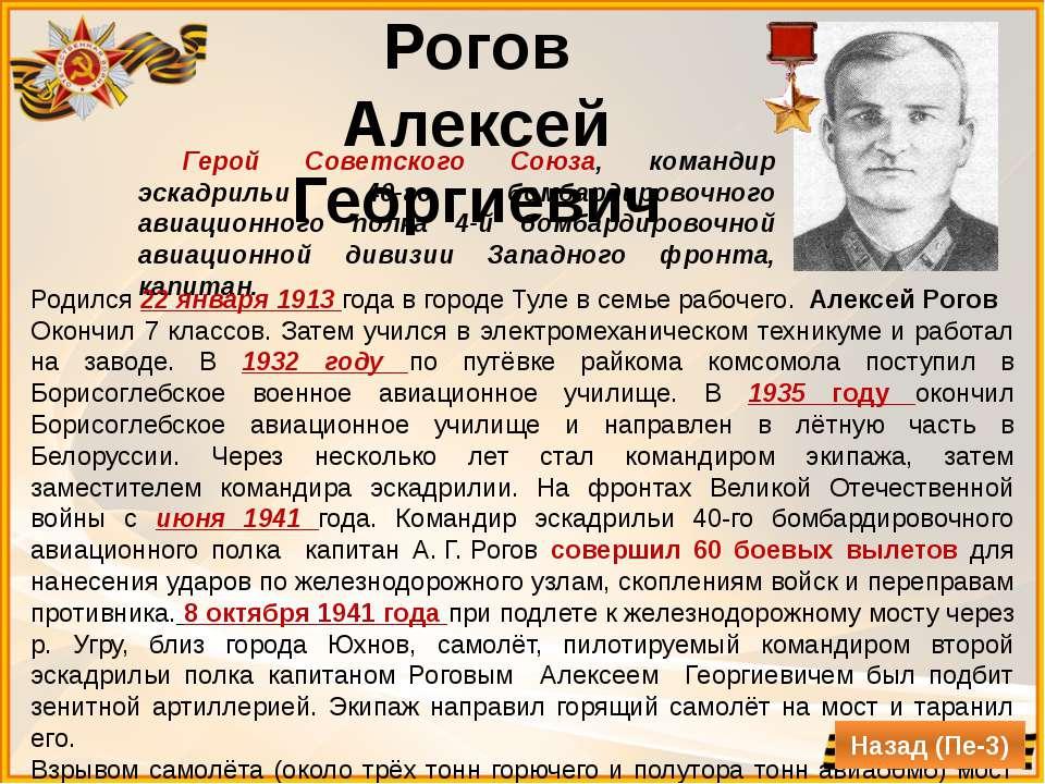 Т-70 Создание танка Танк был принят на вооружение Красной Армии в 1942 году и...