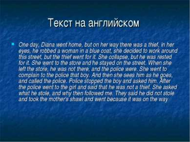 Текст на английском One day, Diana went home, but on her way there was a thie...