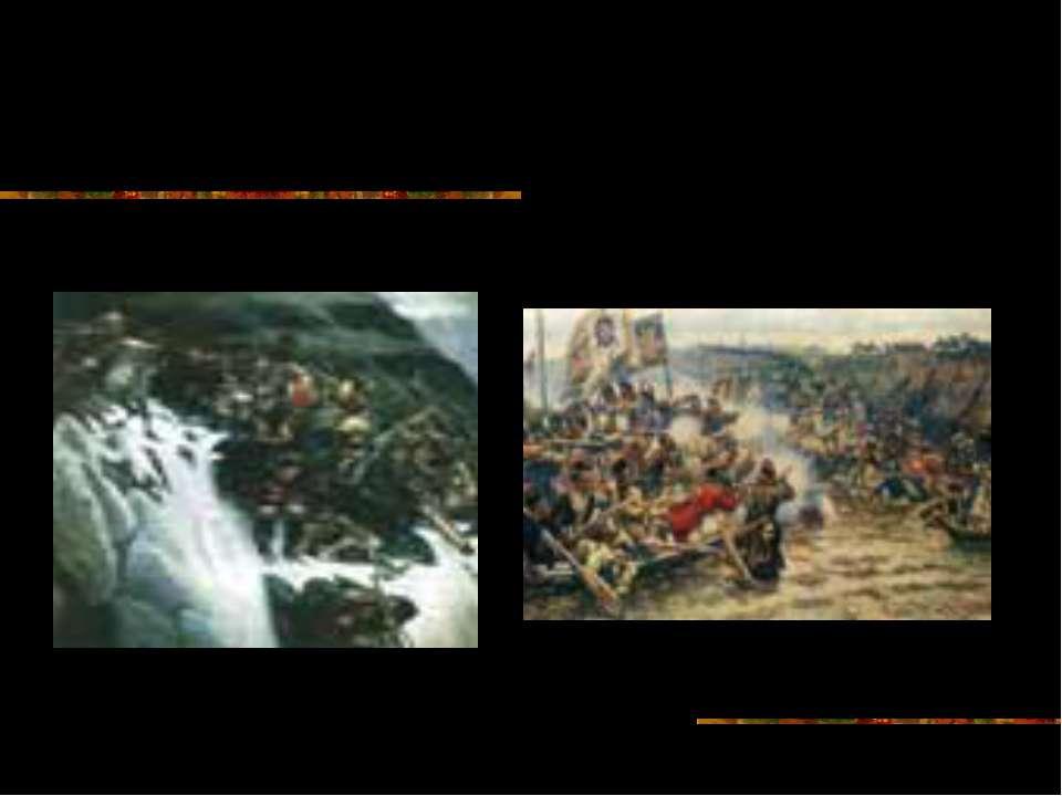 Покорение Сибири Ермаком 1895