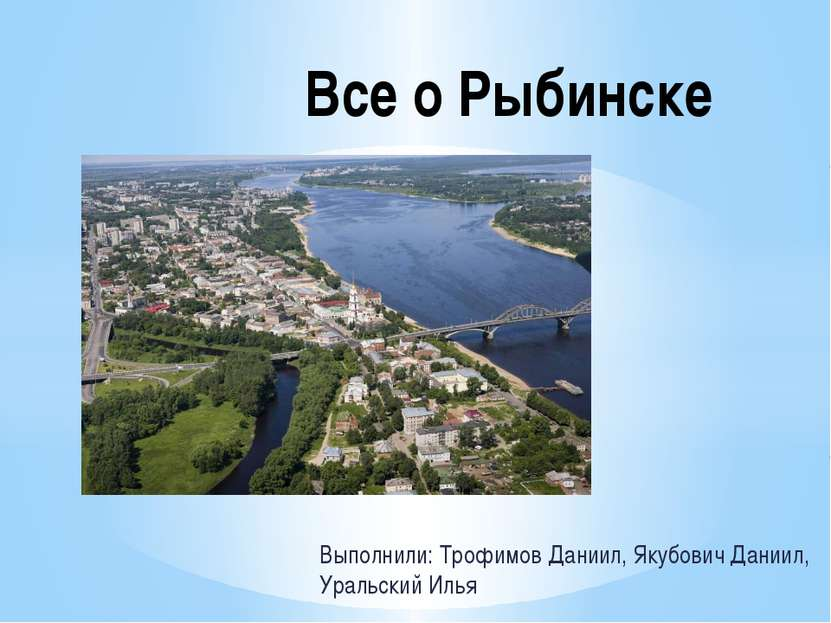Первое поселение Во второй половине X века началась славянская колонизация ве...