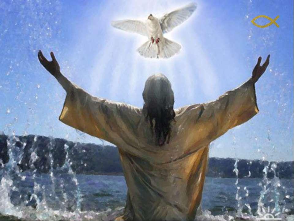 адвайта скачать бесплатно мой бог