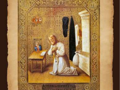 Скончался в 1833 году в Саровском монастыре в своей келии во время коленопрек...