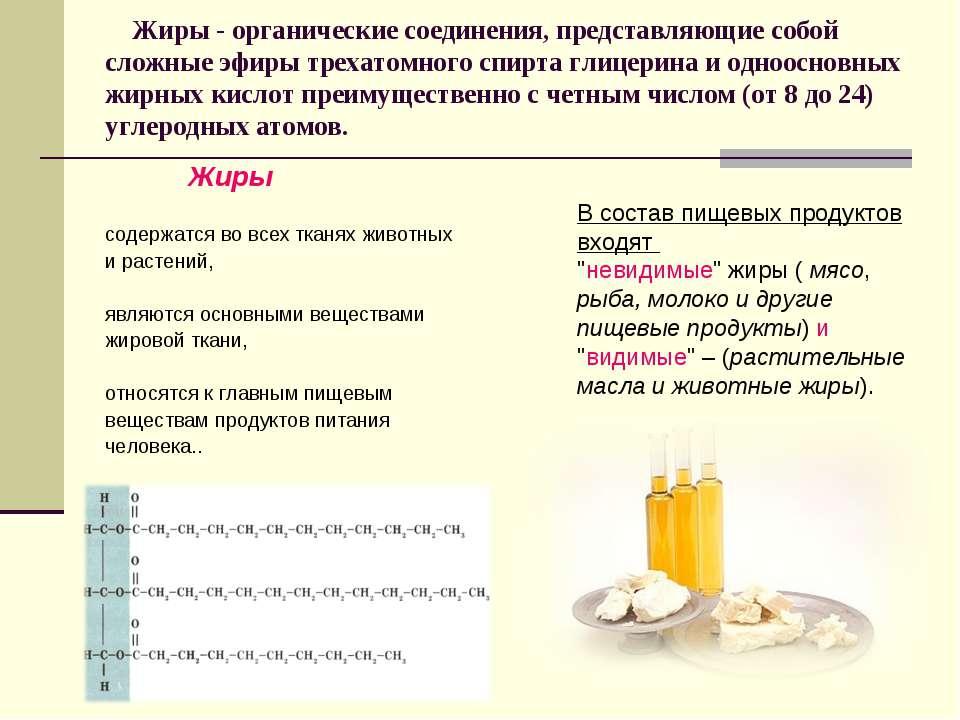 http://bigslide.ru/images/25/24569/960/img1.jpg
