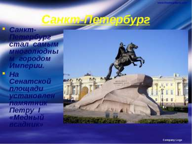 www.themegallery.com Company Logo Санкт-Петербург Санкт-Петербург стал самым ...