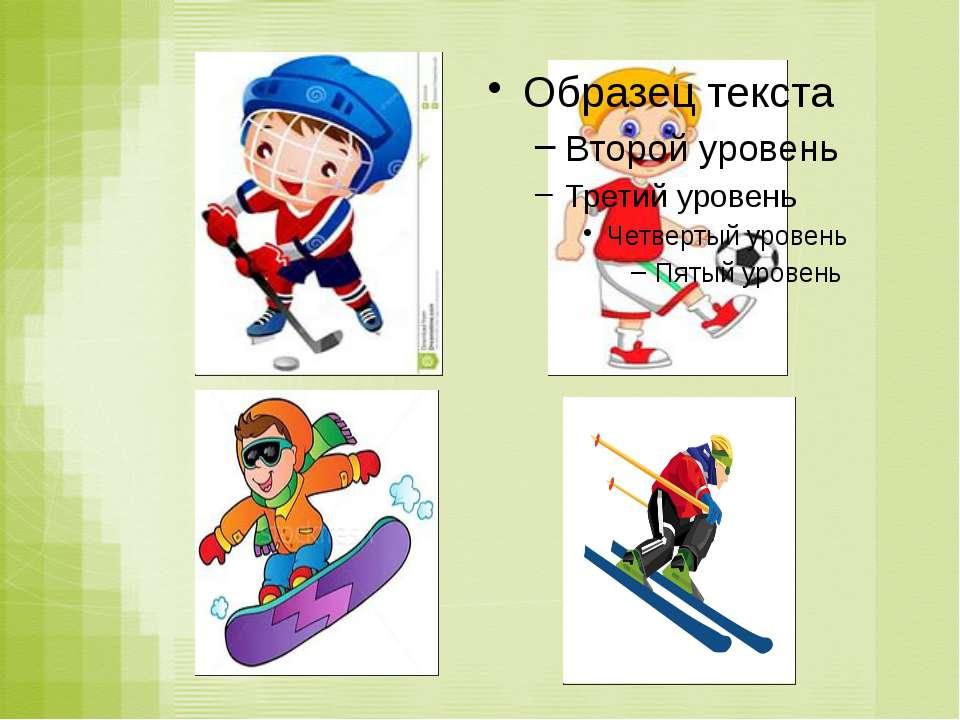 Хокке й с ша йбой- команднаяспортивнаяигра на льду, заключающаяся в против...