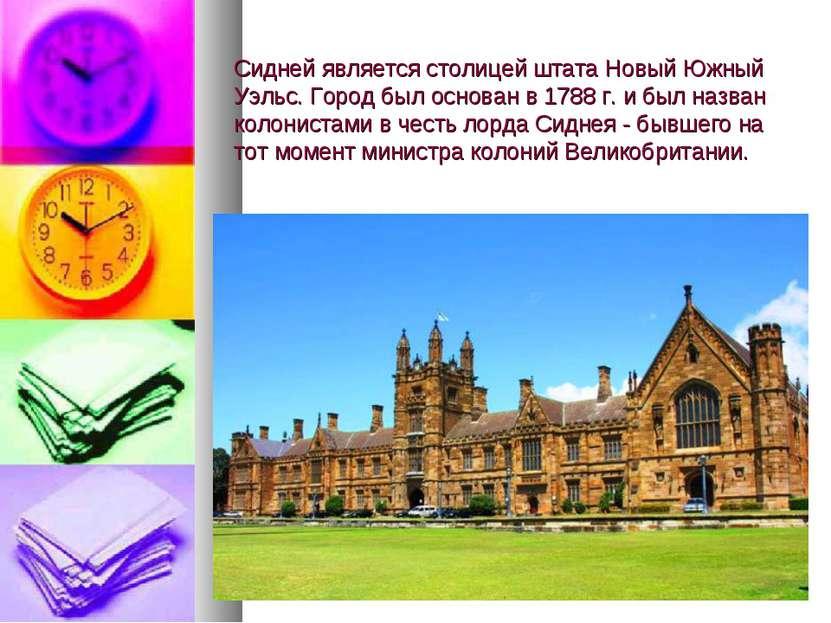 Сидней является столицей штатаНовый Южный Уэльс. Город был основан в1788 г....