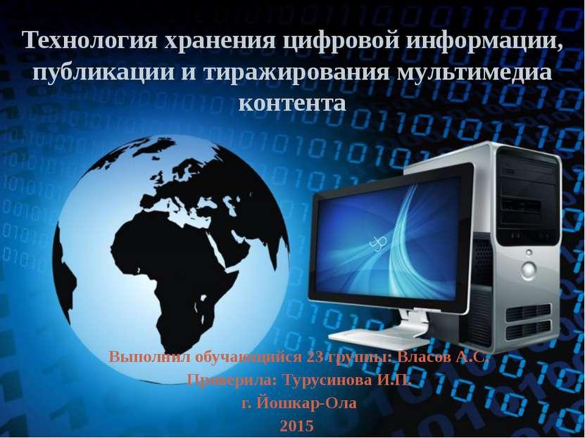 Мета-информация – это информация о свойствах документа (страницы сайта) предн...
