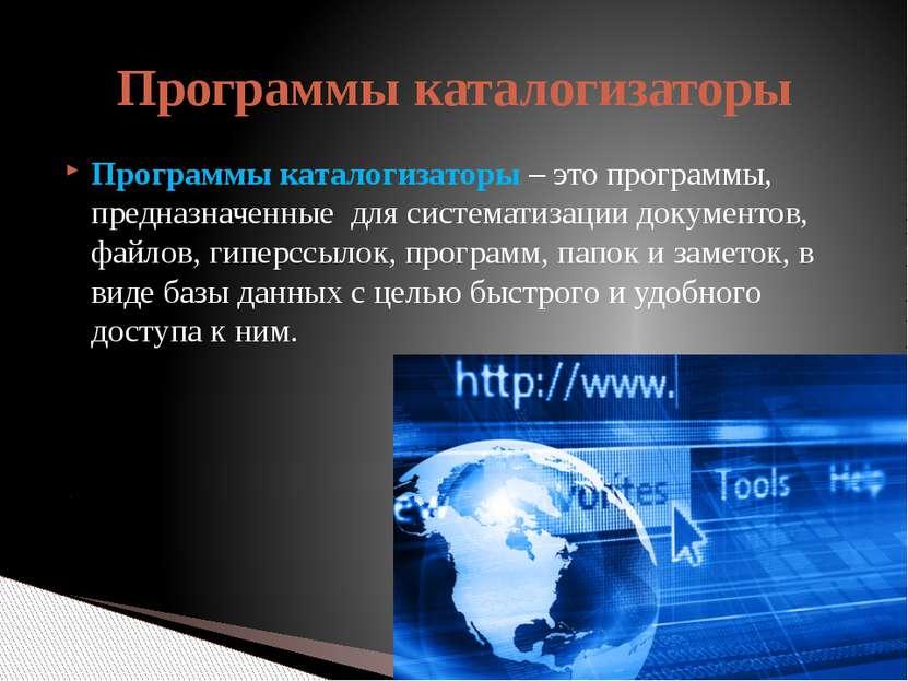 К электронным носителям относят носители для однократной или многократной зап...