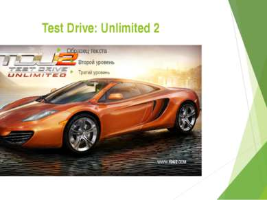 Test Drive: Unlimited 2