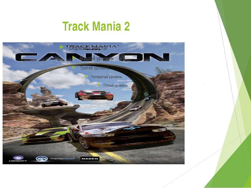 Track Mania 2