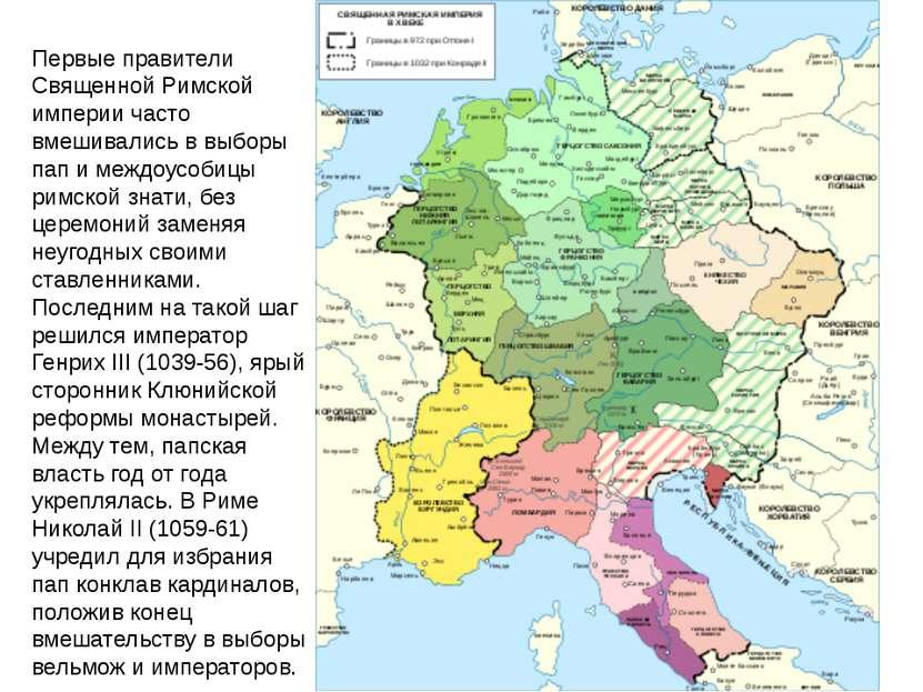Первые правители Священной Римской империи часто вмешивались в выборы пап и м...