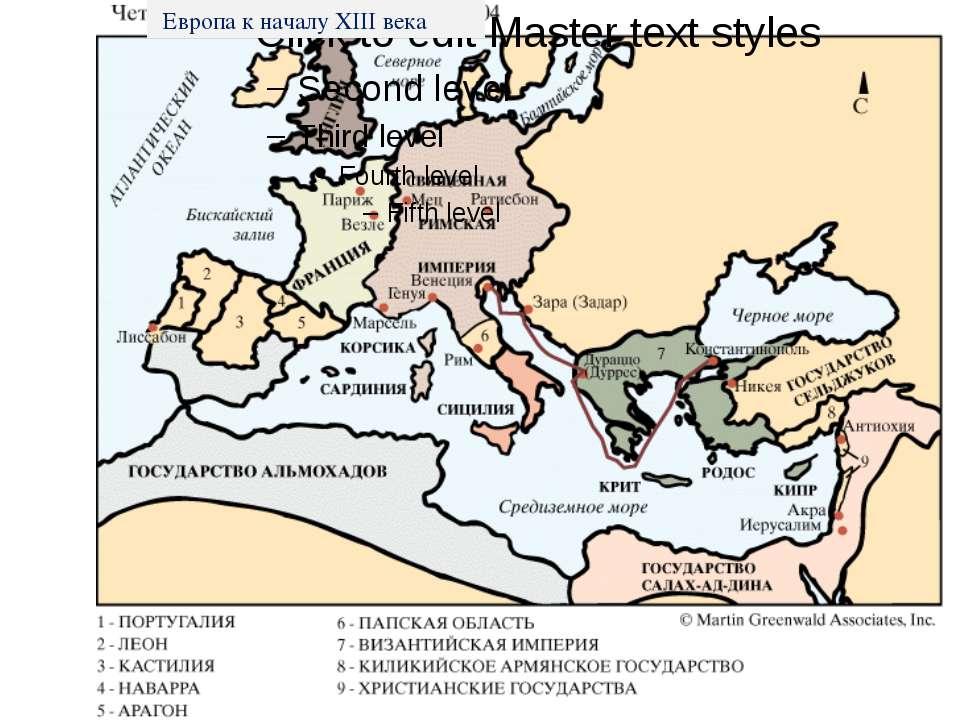 Европа к началу XIII века
