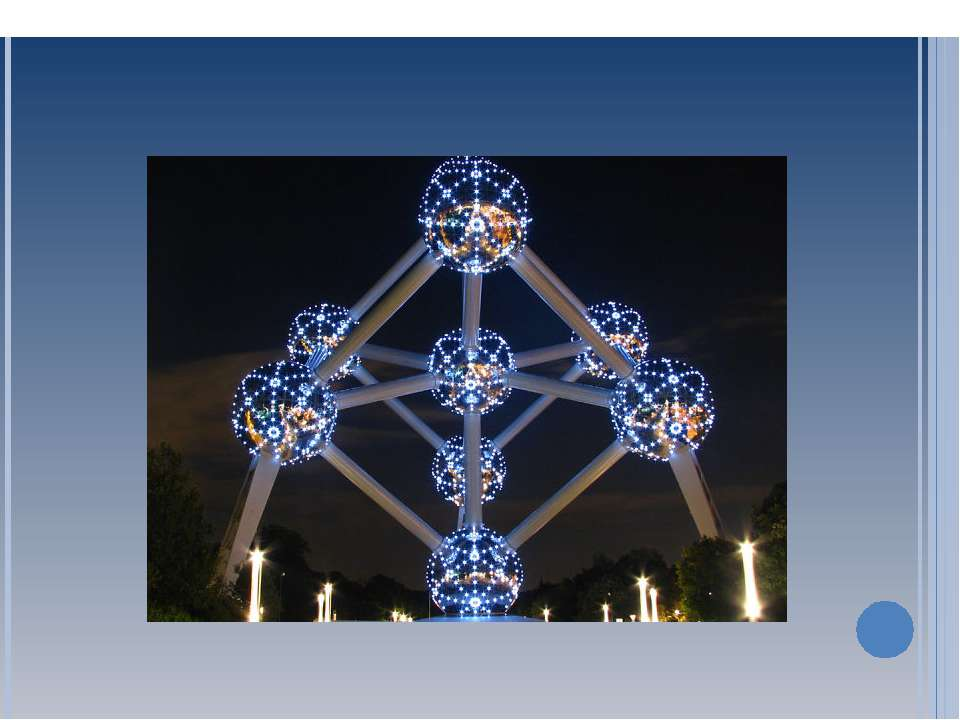 Атомиум - необычное сооружение в Брюсселе, его достопримечательность и визитн...